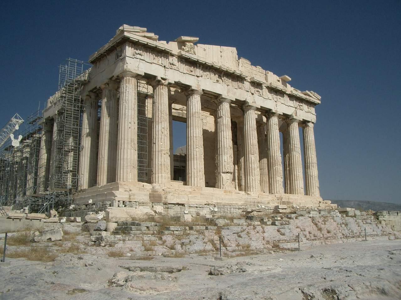 ancient greek history essay